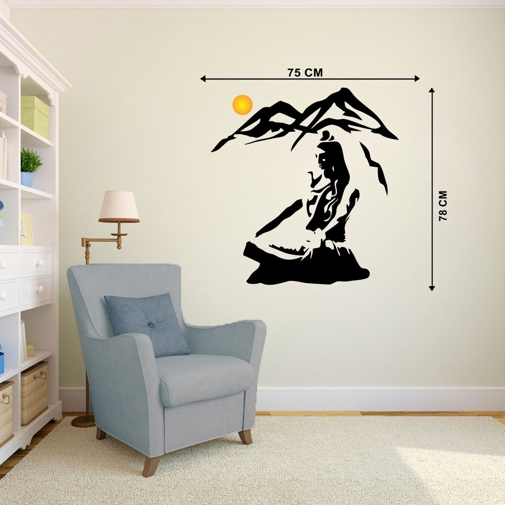 Buy decor kafewall sticker shiva himalaya pvc vinyl 75 cm 78 cm online at low prices in india amazon in