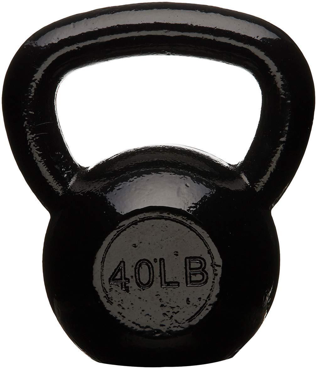 AmazonBasics Enamel Kettlebell - 40-Pound by AmazonBasics (Image #1)