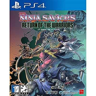 Amazon.com: The Ninja Saviors: Return of the Warriors ...