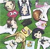 Radio CD (Hitomi Takeuchi, Nozomi Nakazato, Mikako Komatsu) - Radio CD Girls Und Panzer Radio Usagi-San Team, Kunren Chu! Vol.4 (2CDS) [Japan CD] TBZR-648