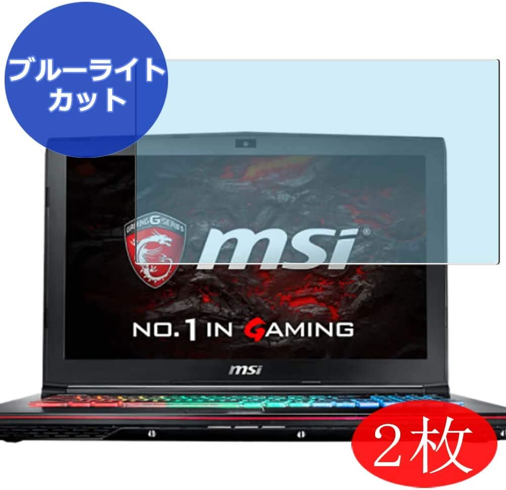 "【2 Pack】 Synvy Anti Blue Light Screen Protector for MSI GE62VR 6RF Apache PRO(006JP) 15.6"" Anti Glare Screen Film Protective Protectors [Not Tempered Glass]"