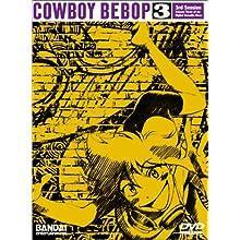 Cowboy Bebop - Session 3 (1960)