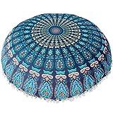 43X43 CM Pillow Case, ღ Ninasill ღ Indian Mandala Pillows Round Bohemian Home Cushion Pillows Cover Case Cushions (H)