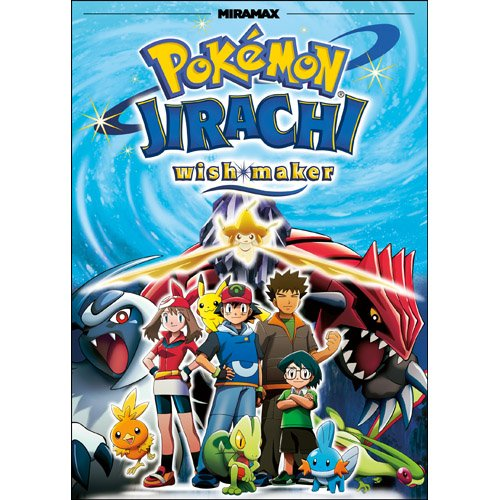 Amazon Com Pokemon Jirachi Wish Maker Animated Movies Tv