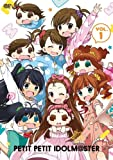 Animation - Puchimas!! Petit Petit The Idolm@Ster (The Idolmaster) Vol.1 Vol.1 (2DVDS+CD) [Japan DVD] MFBT-26
