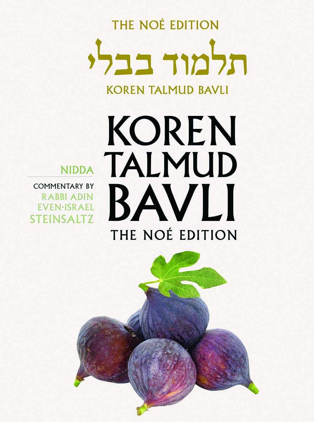 Koren Talmud Bavli Noe Edition Vol 42: Nidda Hebrew/English Large Color