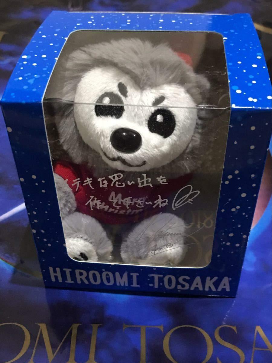 三代目 JSB 登坂広臣 LIVE TOUR 2018 FULL MOON 会場限定 直筆サイン入り ぬいぐるみキーホルダー クリスマス   B07L7R9YQX