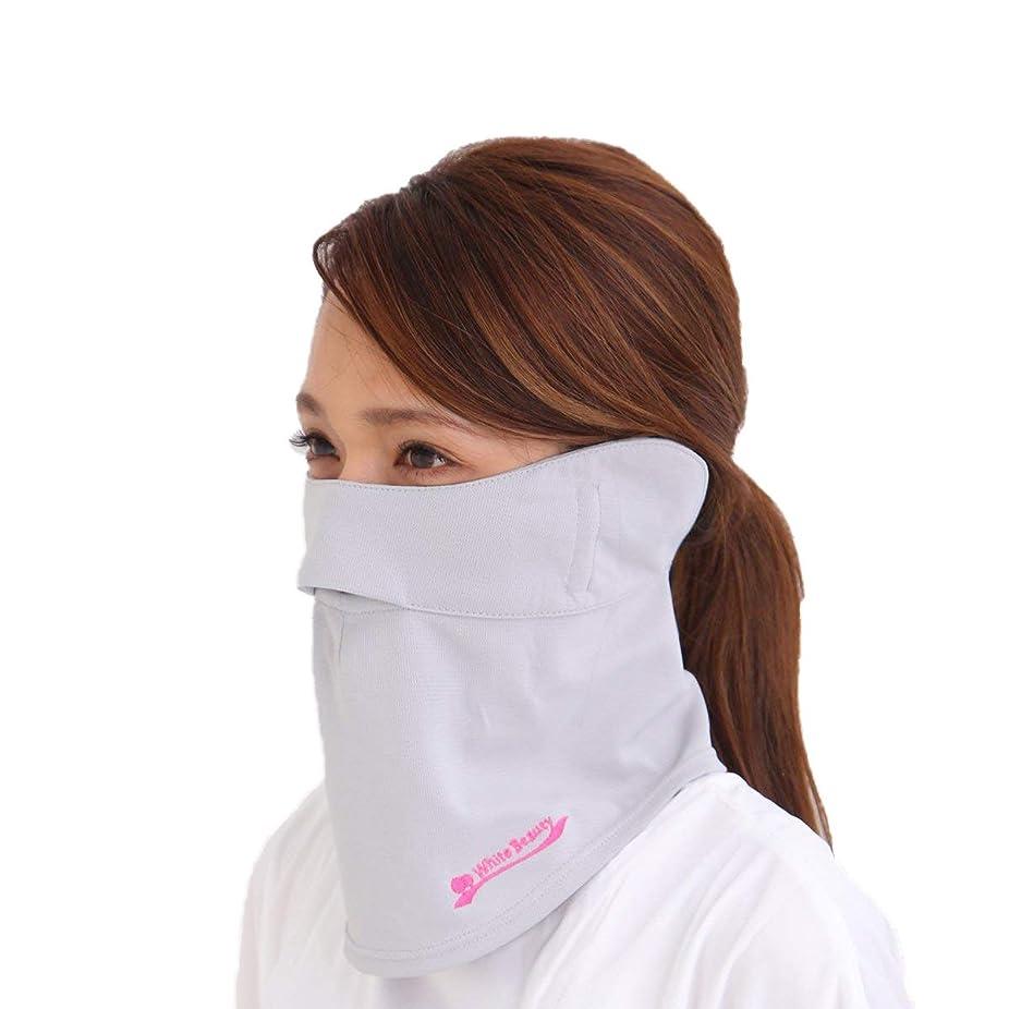 批判的受粉するファブリックUVカットフェイスカバー C型 フローラル (UVカットフェイスマスク)