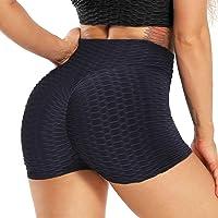 Women High Waist Yoga Shorts Textured Gym Pants Ruched Butt Lift Workout Shorts