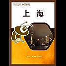 蚂蜂窝旅游攻略:上海