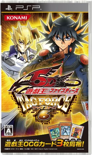 Yu-Gi-Oh! 5D's Tag Force 6 [Japan Import] by Konami
