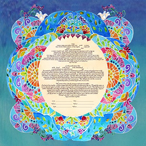 Custom Ketubah - Jewish Wedding Contract - Personalized Ketubah - Jewish Judaica Art - Hebrew English - Hearts Mandala by Amit Judaica Art