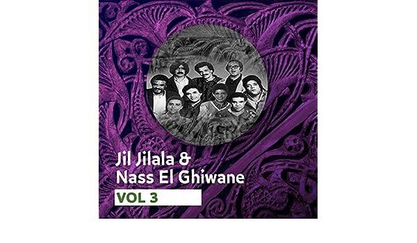 SINIYA TÉLÉCHARGER GRATUIT EL GHIWAN NASS MP3