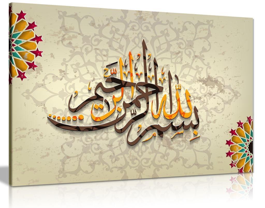 Wandkalligraphie mit Arabisch-islamischem Motiv (Bismillah), braun, Leinwand, Kunstdruck, braun, A0 91x61cm (36x24in)