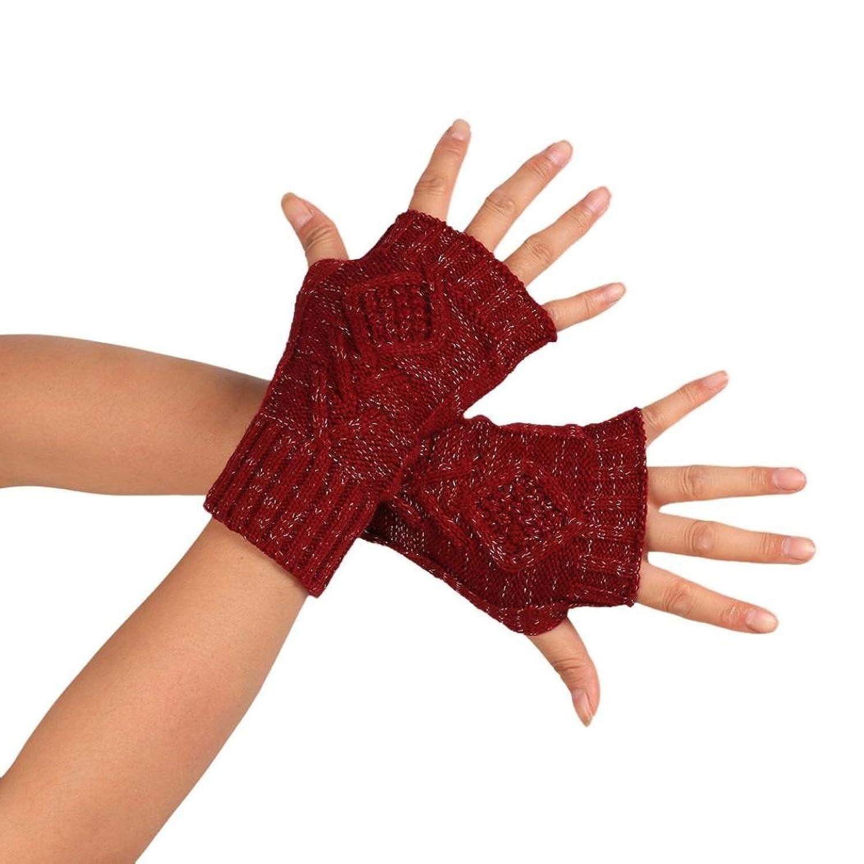 charberryファッション暖かいニットアーム指なし冬手袋ソフトMitten B01LX0LNFOレッド