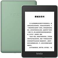 全新煥彩亞馬遜Kindle Paperwhite 電子書閱讀器—純平300ppi電子墨水屏,32GB機身内存, 防水濺功能