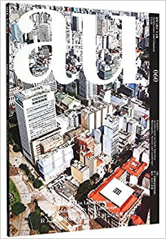 Book 建筑与都市.拉丁美洲新近建筑实践——城市、社会与景观