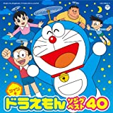 TWIN DORAEMON SONG BEST 40(2CD)