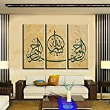 AIslam Letters Words Oil Painting Arabic Calligraphy Islamic Wall Art 3 Panel Canvas Abstract Surah Allah Artwork Modern Pictures for Home Decorations Framed Ready to Hang(36''WX24''H)