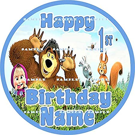 21 Balloons Birthday Party Supplies For Masha and the Bear Includes Banner 24 Cupcake Toppers 10 Invitation Cards Cake Topper