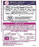Perfect Asta Collagen Powder Can 28days 210g