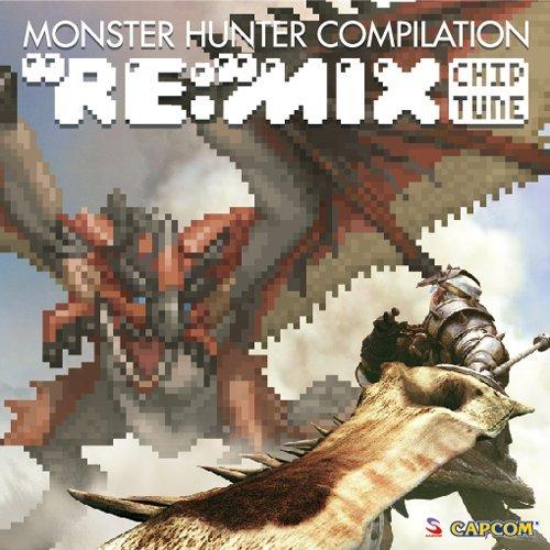 """モンスターハンター コンピレーション """"RE:""""MIX チップチューン"""