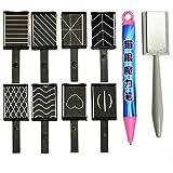 Perfect Summer 10pcs Nail Art Outil Manucure Stylo pour DIY Vernis à Ongles Magnétique Semi Permanent 3D Effet Chats Yeux
