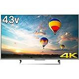 ソニー 43V型 液晶 テレビ ブラビア KJ-43X8000E S 4K Android TV 外付けHDD録画外付けHDD裏番組録画 2017年モデル