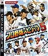 プロ野球スピリッツ5 - PS3