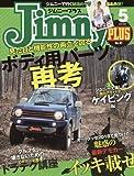 Jimnyplus(ジムニープラス) 2018年 05 月号 [雑誌]