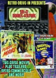 Retro Drive-In Sci-Fi Double Feature by Marguerite Chapman