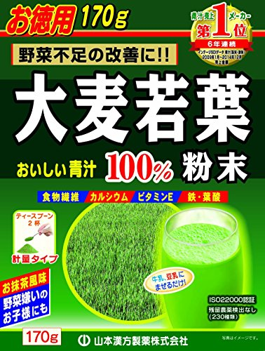 (Barley Young Leaves AOJIRU 100% | Powder | 170g [Japanese Import])