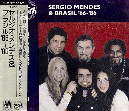 Sergio Mendes & Brasil'66 Classics Volume 7