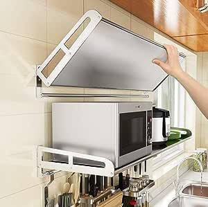 Mr.T Estante Horno de microondas de Montaje en Pared Estante de Acero Inoxidable retráctil del Soporte del Estante de la Cocina for Guardar 60x40x12.5cm Rack Bandeja de Almacenamiento: Amazon.es: Hogar