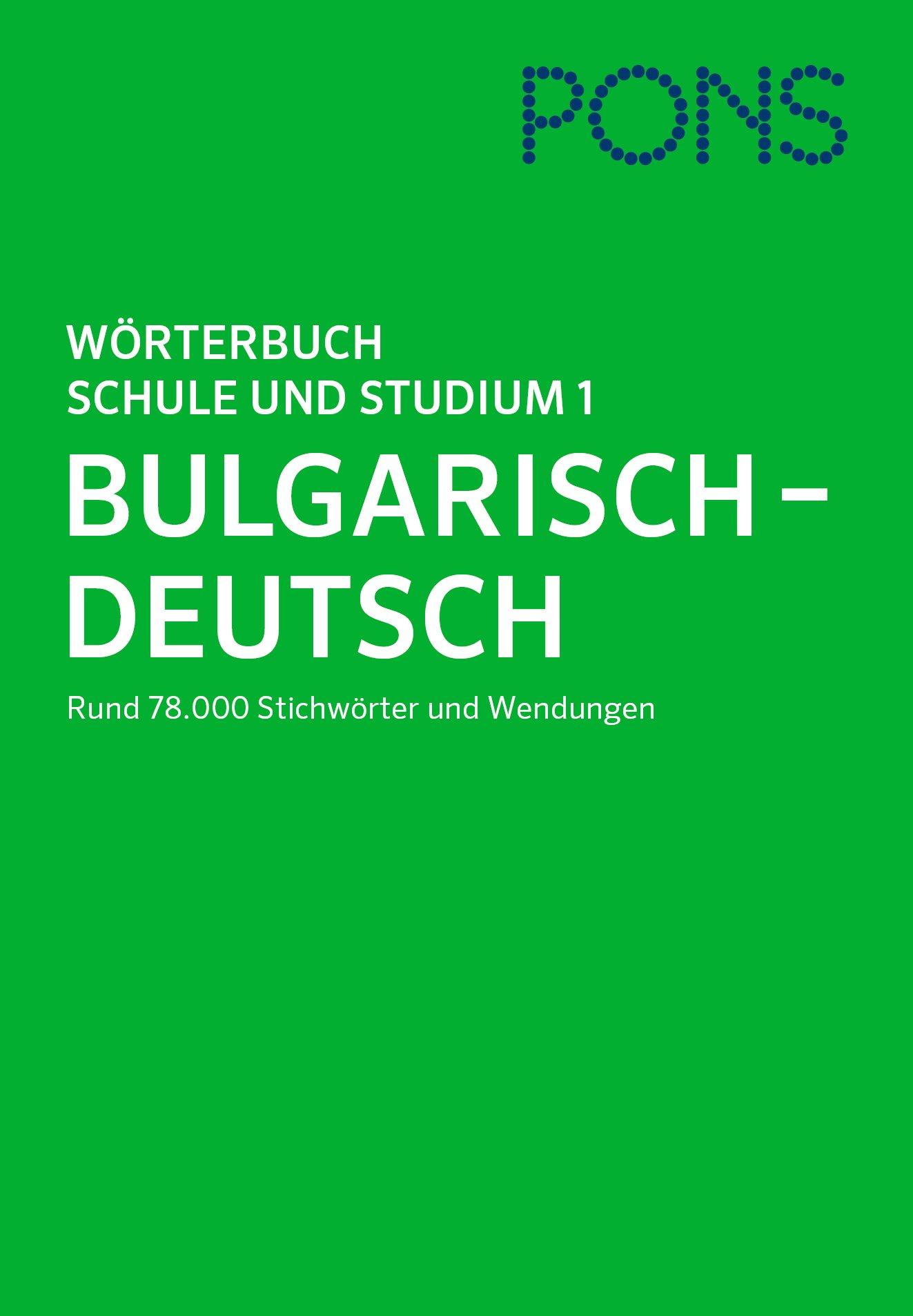 PONS Wörterbuch für Schule und Studium Bulgarisch, Teil 1: Bulgarisch-Deutsch