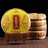 Shouyi Xuan Palace Pu'er Whole-set 7-cake Yunnan Pu'er Tea Cooked Tea Palace Cooked Tea Seven-tone Cake Tea 357g Total 2499G 守一轩 宫廷普洱 整提7饼云南普洱茶熟茶宫廷熟茶七子饼茶357g片共2499G
