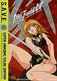 Ikki Tousen: The Complete Series - Save [DVD] [Import]