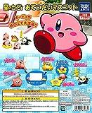Kirby Mini Desktop Pvc Figure~Warp Star