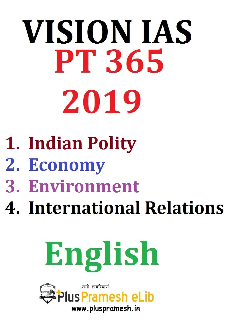 Buy Vision IAS PT 365 Current Affairs 2019 [4 subjects] [ IR, Polity