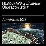 History With Chinese Characteristics | Elizabeth C. Economy
