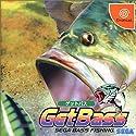 Get Bass (ゲットバス)[通常版]