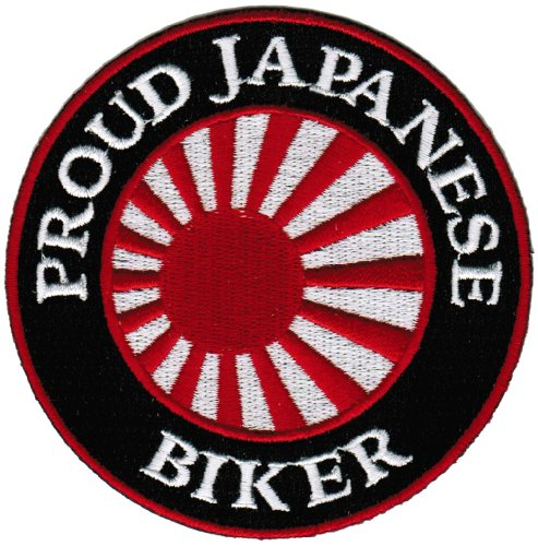 Proud Japanese Biker Embroidered Patch Japan Flag Iron-On Motorcycle Emblem