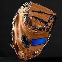 MARKOO Honkbal Handschoen-Linker Hand Volwassen Training Outdoor Sport Bruin Zwart Pvc Baseball Catcher Handschoen…