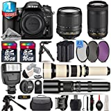Holiday Saving Bundle for D7200 DSLR Camera + AF-P 70-300mm VR Lens + 650-1300mm Telephoto Lens + 18-105mm VR Lens + 500mm Telephoto Lens + Backup Battery - International Version