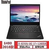 ThinkPad E480-20KNA002CD(联想) 14英寸笔记本电脑 (i5-8250U 8G 1T+128G SSD 2G独显 WIN10 黑)+jiangzhe鼠标垫【含电脑包+鼠标】