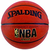 Spalding NBA Street Basketball - Youth Size 5 (27.5')