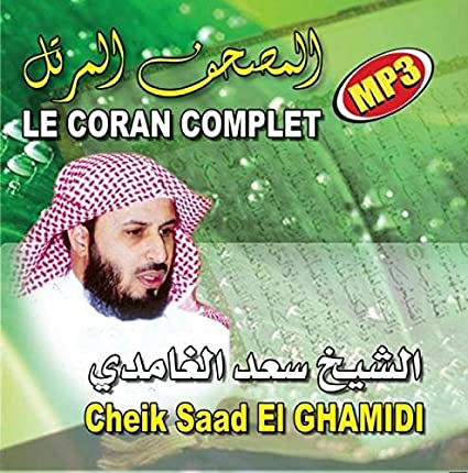 coran complet mp3 gratuit saad al ghamidi