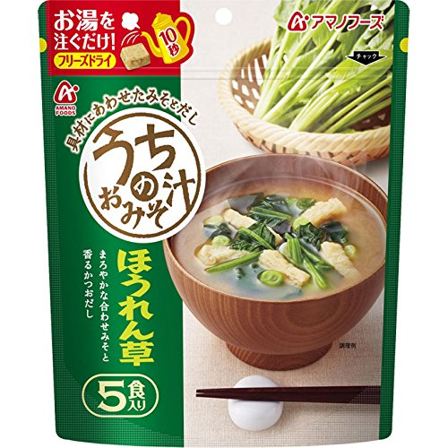Amano Foods Japan Miso soup with spinach 5 meals x 2 pieces