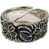 桜の指輪(1) SV+B15号フリーサイズシルバー925製 銀 サクラ和柄メンズ レディース アクセサリー