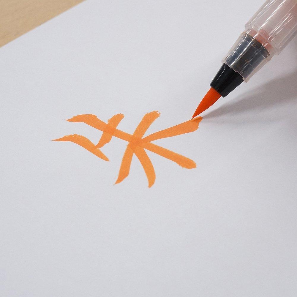 Kuretake ZIG XO50-070B Cambio Shu-Boku Brush Pen Vermillion